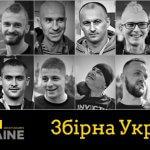 Уряд прийняв рішення щодо забезпечення участі української збірної «Ігор Нескорених» в міжнародних спортивних змаганнях у 2021 році