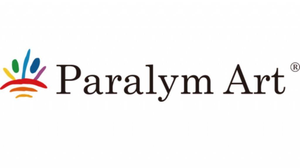 """Учні з інвалідністю можуть взяти участь в міжнародному творчому конкурсі """"Paralym World Cup"""". paralym world cup, мир, учасник, учень, інвалідність"""