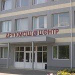 У Кропивницькому підприємство, що виготовляє засоби для потреб людей з інвалідністю отримало допомогу від держави