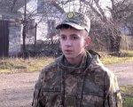 17-річного ліцеїста Президент нагородив орденом «За мужність». олександр гаркуша, боєприпас, ліцеїст, орден за мужність, поранення