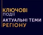 У радіоефірі UA:Миколаїв про реалізацію права на працю людей з інвалідністю (ВІДЕО). миколаївська область, працевлаштування, працівник, соціальне підприємство, інвалідність