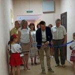 11 червня у Кремінній відбулось урочисте відкриття інклюзивно-ресурсного центру