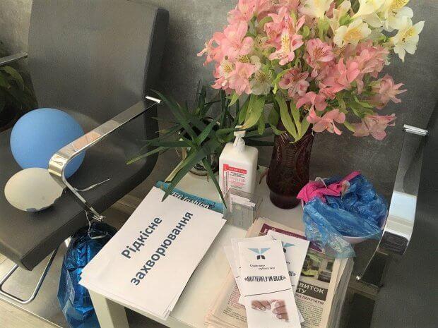 Оксана Рубай: Соціальна студія краси для людей з рідкісними захворюваннями – відкрита!. лг, львів, соціалізація, студія краси, інвалідність