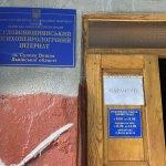Результати моніторингу дотримання прав підопічних у Судововишнянському психоневрологічному інтернаті на Львівщині