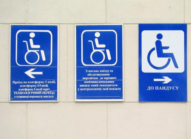 Вокзал у Запоріжжі перевірили на доступність для маломобільних громадян. запоріжжя, вокзал, доступність, укрзалізниця, інвалідність