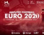 Чемпіонат Європи серед інвалідів-ампутантів перенесено на 2021 рік. змагання, коронавирус, футбол, чемпіонат європи, інвалід-ампутант