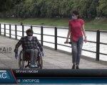Зручні умови (ВІДЕО). надія дьолог, ужгород, доступний, інвалідність, інфраструктура