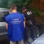На Полтавщині поліція у взаємодії з СБУ викрила посадовців на вимаганні грошей за встановлення інвалідності