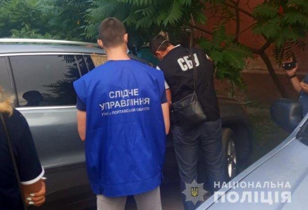 На Полтавщині поліція у взаємодії з СБУ викрила посадовців на вимаганні грошей за встановлення інвалідності. полтавщина, оформлення, посадовці, хабар, інвалідність