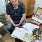 Боротьба з корупцією: під час отримання неправомірної вигоди затримано голову однієї з міжрайонних медико-соціальних експертних комісій (ФОТО)