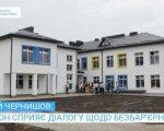 Олексій Чернишов: Мінрегіон сприяє діалогу щодо безбар'єрності. велике будівництво, дбн, минрегион, доступність, інвалідність