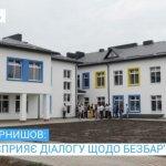 Олексій Чернишов: Мінрегіон сприяє діалогу щодо безбар'єрності