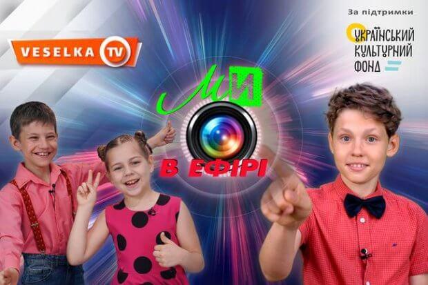 Інклюзія на телебаченні. діна ібрагімова, проект ми в ефірі, телеведучий, інвалідність, інклюзія