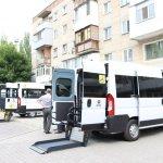 В Миколаєві створено диспетчерську службу для організації перевезень людей з інвалідністю