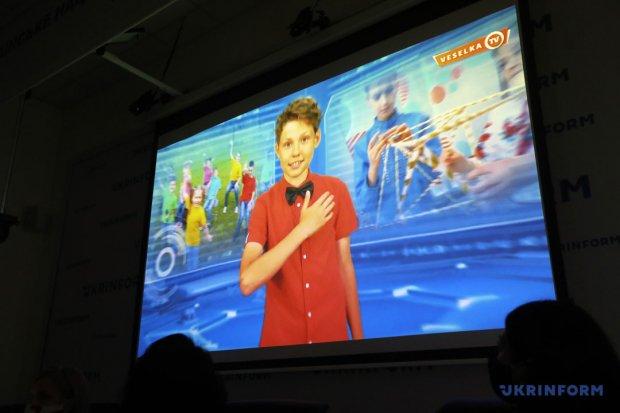 """""""Ми в ефірі"""": створений дітьми з інвалідністю проєкт покажуть на національному ТБ. жестова мова, презентація, проєкт ми в ефірі, телепрограма, інвалідність"""