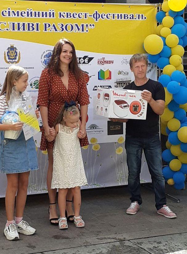 У Херсоні визначили переможців третього Всеукраїнського квест-фестивалю «Щасливі разом» (ФОТО). херсон, щасливі разом, квест-фестиваль, переможець, синдром дауна
