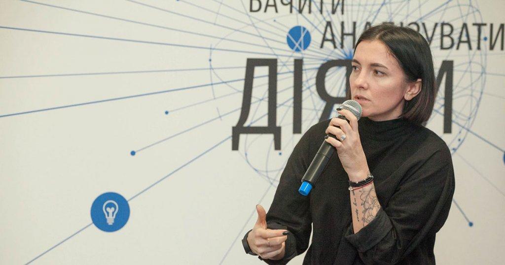 Олеся Яскевич: «У дитинства немає інвалідності». олеся яскевич, діти, соціалізація, спілкування, інвалідність