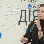 Олеся Яскевич: «У дитинства немає інвалідності»