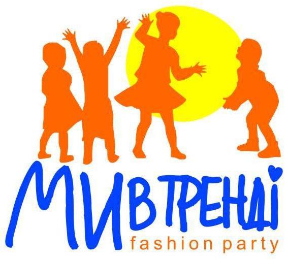 У Херсоні реалізують унікальний проект «Fashion party «Ми в тренді». fashion party ми в тренді, херсон, адаптація, проект, інвалідність
