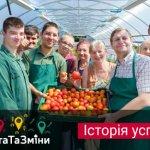 Тепличне господарство на Вінниччині: молоді люди з інвалідністю вирощують квіти, зелень, пряні трави, овочі та розсаду (ФОТО)