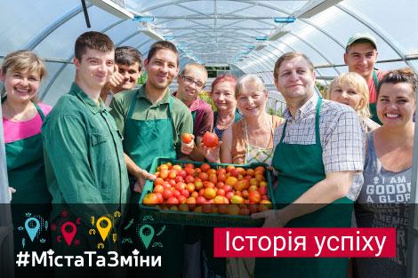 Тепличне господарство на Вінниччині: молоді люди з інвалідністю вирощують квіти, зелень, пряні трави, овочі та розсаду (ФОТО). вінниччина, проект, соціалізація, тепличне господарство, інвалідність