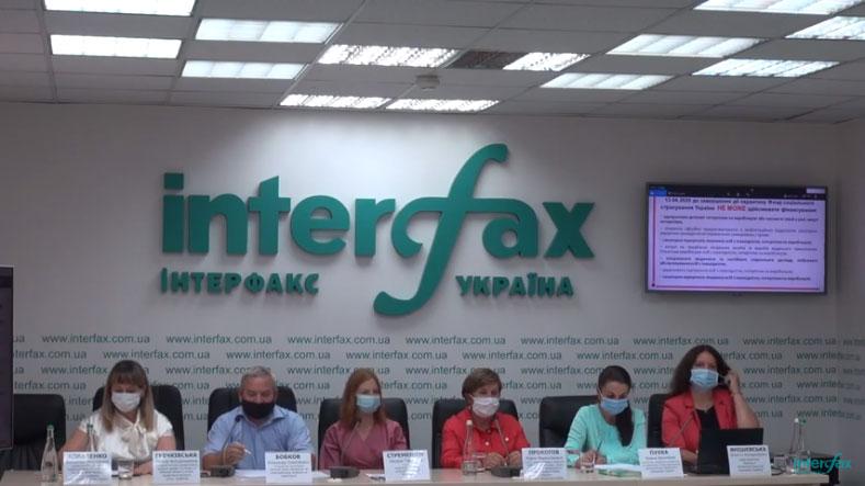 Медики и представители общественности призвали вернуть возможность финансировать медреабилитацию более 30 тыс. Украинцев (ВИДЕО). фссу, инвалидность, лечение, реабілітація, финансирование