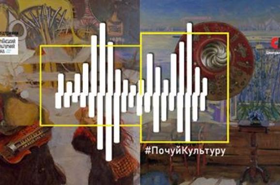 Львівські музеї освоюють жестову мову. львів, вади слуху, екскурсія, жестова мова, музей