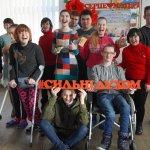 Як у Кропивницькому мами працюють аби зробити життя дітей з інвалідністю наповненим
