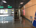 Результати моніторингового візиту до міжнародного аеропорту «Харків» з метою перевірки доступності відповідно до потреб осіб з інвалідністю та інших маломобільних груп населення. аеропорт харків, доступність, моніторинг, пасажир, інвалідність