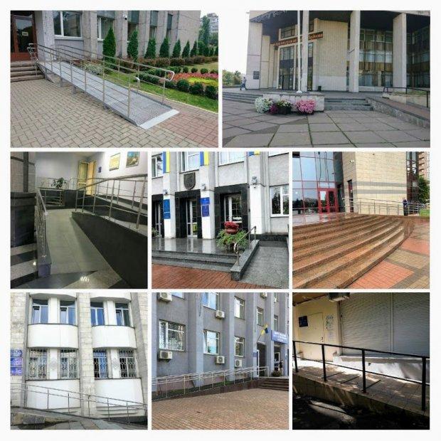 Приміщення відділів Держреєстру виборців у Києві не завжди є доступними для маломобільних груп людей. дрв, київ, опора, доступність, інвалідність
