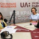 Урядова уповноважена Тетяна Баранцова про дотримання прав людей з інвалідністю під час карантину (АУДІО, ВІДЕО)