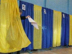 В Україні налічується близько 5 тисяч виборчих дільниць, які є недоступними для осіб з інвалідністю. виборча дільниця, доступність, приміщення, інвалідність, інклюзивність