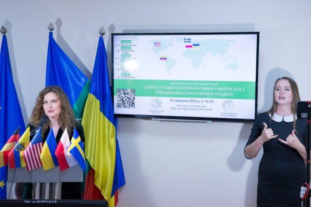 Міжнародна онлайн-конференція з питань інклюзії в Київському коледжі прикладних наук. київ, карантин, конференція, порушення слуху, інклюзивна освіта