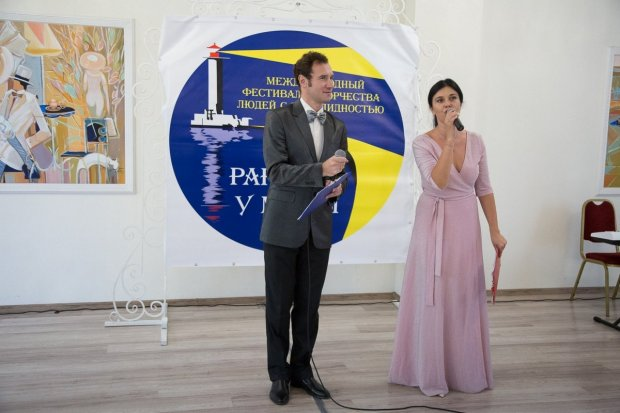 Творчий фестиваль «Рандеву у Мами» приймав гостей з 11 областей України. одеса, творчість, учасник, фестиваль рандеву у мами, інвалідність