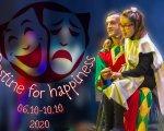 """В Україні проведуть соціально-мистецьку акцію """"Приречені на щастя"""". популяризація, соціально-мистецька акція приречені на щастя, театральне мистецтво, інвалідність, інклюзивний театр"""