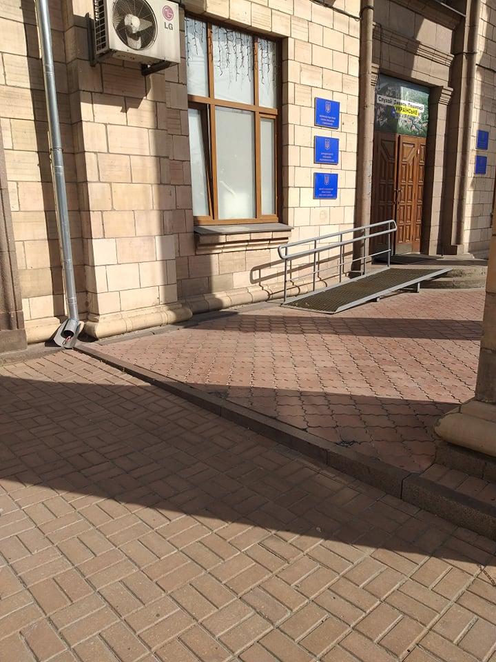 Результати моніторингу громадських приймалень Мінфіну, ДСНС та Держкомтелерадіо України на предмет архітектурної доступності для осіб з інвалідністю та інших маломобільних груп населення. громадська приймальня, доступність, моніторинг, перевірка, інвалідність