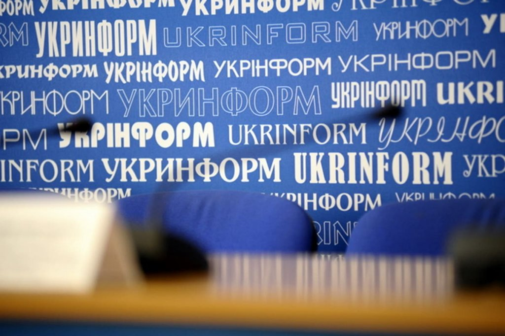 Стан та перспективи фінансової підтримки Всеукраїнських громадських організацій людей з інвалідністю. вгоі, київ, пресконференція, робочі місця, фінансова підтримка