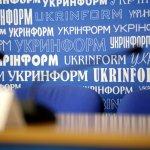 Стан та перспективи фінансової підтримки Всеукраїнських громадських організацій людей з інвалідністю
