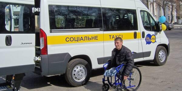 У вересні в Києві запрацює соціальне таксі. київ, перевезення, проєкт, соціальне таксі, інвалідність