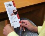 """Буклет """"Путівник у світ шрифту Брайля"""" презентували в Ужгородській міській раді (ФОТО). ужгород, буклет путівник у світ шрифту брайля, презентація, проєкт видимо!, інвалідність"""