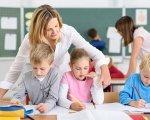 На Кіровоградщині потрібні асистенти вчителів та вихователів. кіровоградщина, асистент вихователя, асистент вчителя, особливими освітніми потребами, центр зайнятості