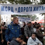 Ужгородські депутати підтримали програму діяльності Медико-соціального Центру «Дорога життя»