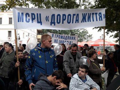 Ужгородські депутати підтримали програму діяльності Медико-соціального Центру «Дорога життя». мсрц дорога життя, ужгород, сесія, фінансування, інвалідність