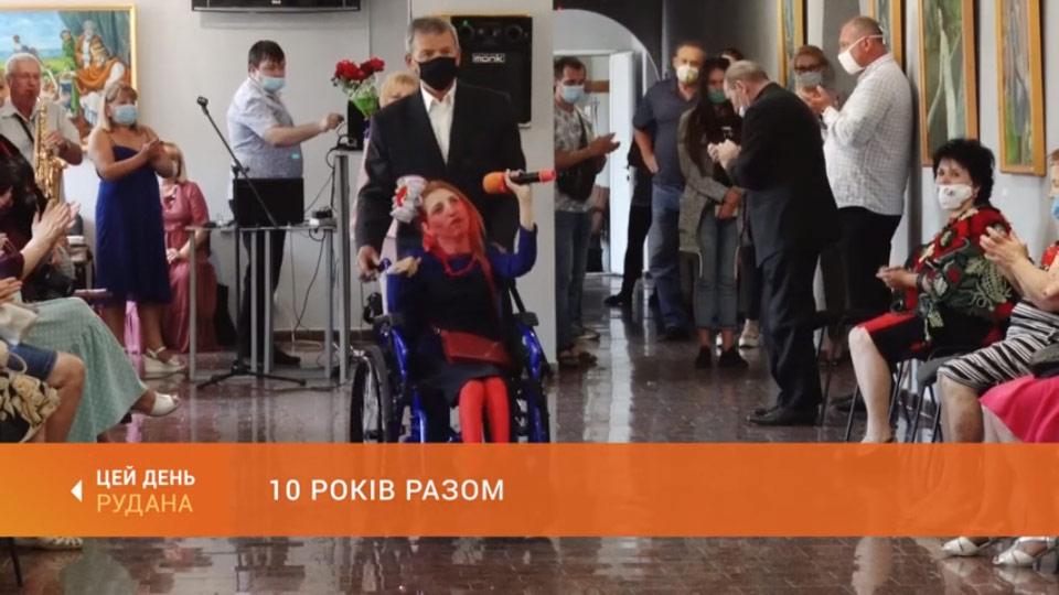 10-літній ювілей ГО творчих людей з інвалідністю (ВІДЕО). го, кривий ріг, талант, ювілей, інвалідність