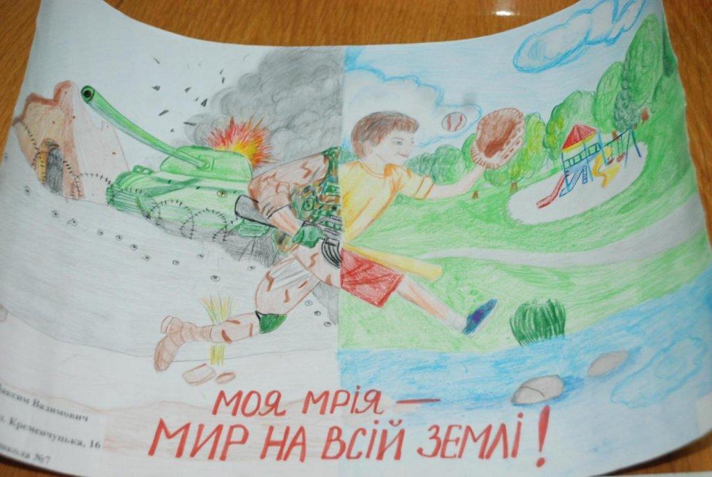 З 26 жовтня по 3 грудня у Кременчуці проходитиме конкурс творчості серед дітей з інвалідністю «Я мрію – я живу». кременчук, я мрію – я живу, суспільство, творчість, інвалідність