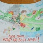 З 26 жовтня по 3 грудня у Кременчуці проходитиме конкурс творчості серед дітей з інвалідністю «Я мрію – я живу»