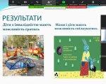 На Вінниччині триває інклюзивний проєкт «Кроки до інституційного розвитку громадських організацій осіб з інвалідністю в Україні». вінниччина, громадське об'єднання, проєкт, фінансування, інвалідність