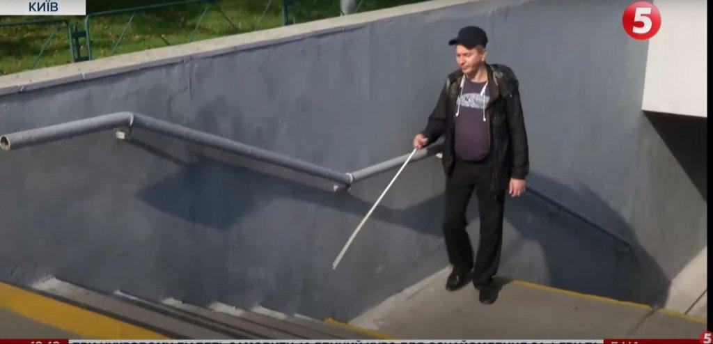 Міжнародний день «білої тростини»: люди з вадами зору розповіли, з якими проблемами стикаються в Києві (ВІДЕО). київ, міжнародний день білої тростини, вади зору, незрячий, інвалідність