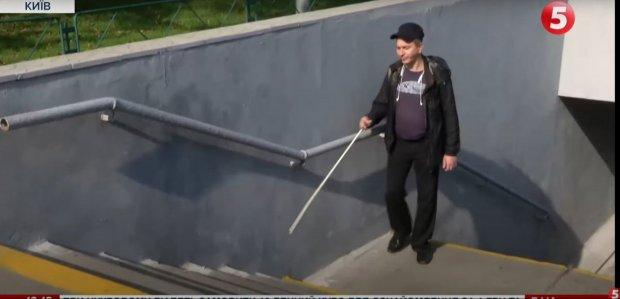 Міжнародний день «білої тростини»: люди з вадами зору розповіли, з якими проблемами стикаються в Києві. київ, міжнародний день білої тростини, вади зору, незрячий, інвалідність