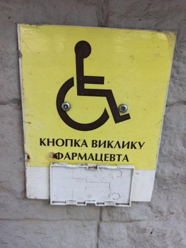 """Недоступні Черкаси: як живеться в місті """"падло-бордюрів"""" та """"пандусів-вбивць"""" людям із інвалідністю. черкаси, пандус, послуга, транспорт, інвалідність"""